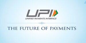 ATM Card की नहीं होगी, जरूरत UPI App से क्यूआर कोड (QR Code) स्कैन करके निकाले पैसा
