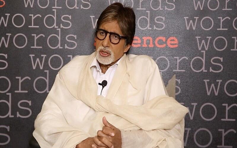 अमिताभ बच्चन की पहली कमाई थी 500 रुपए